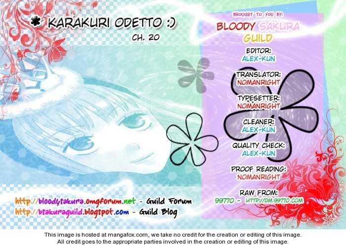 Karakuri Odette 21 Page 1