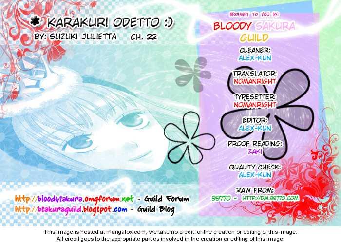 Karakuri Odette 22 Page 1