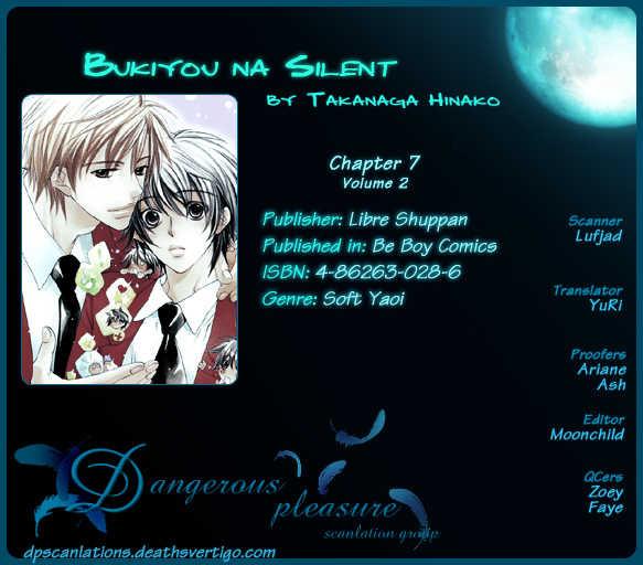 Bukiyou na Silent 7 Page 1