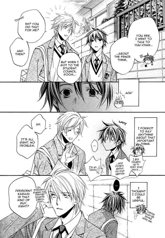 Bukiyou na Silent 8.2 Page 2