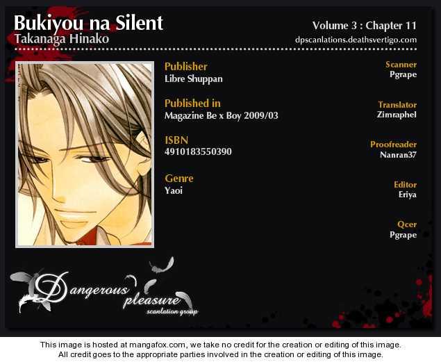 Bukiyou na Silent 11 Page 3