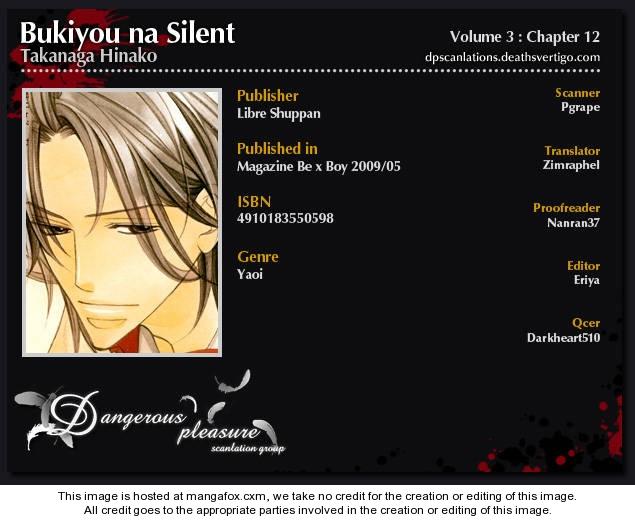 Bukiyou na Silent 12 Page 3