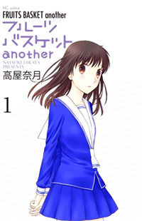 Fruits Basket Another Cover