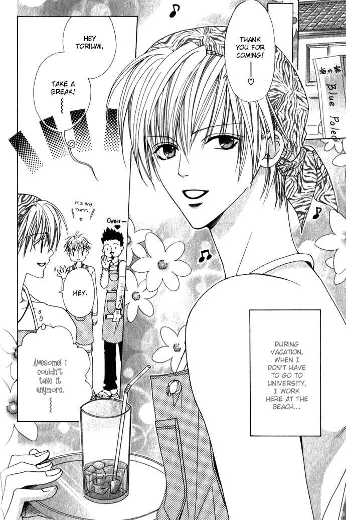 Haitoku no Love Sick 2 Page 3