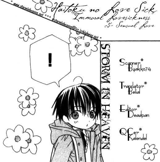 Haitoku no Love Sick 4 Page 1