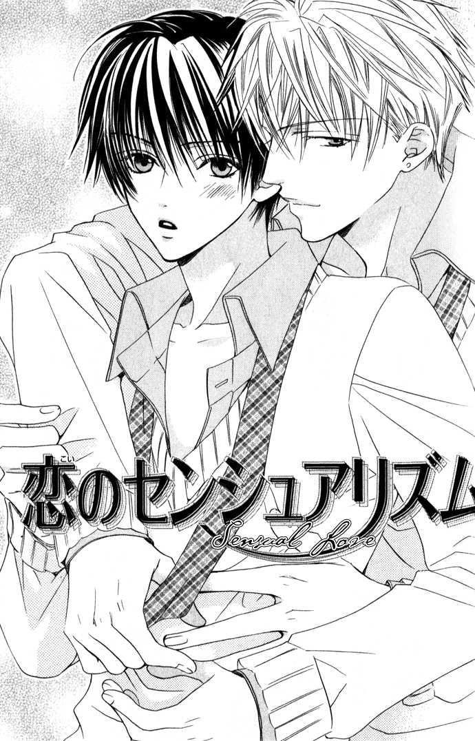 Haitoku no Love Sick 4 Page 2