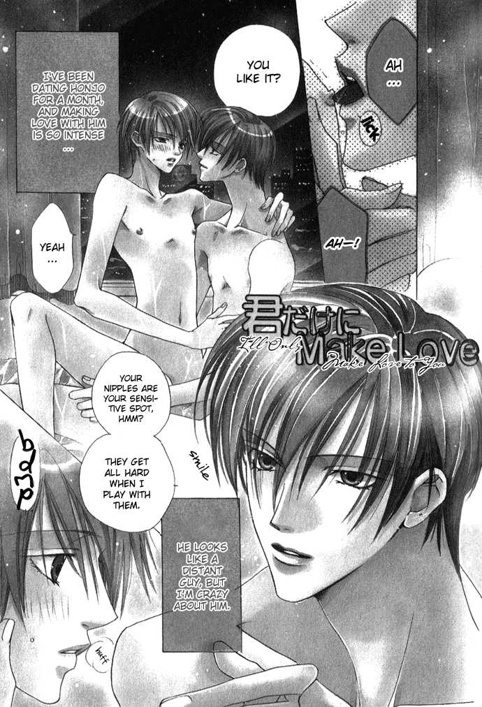 Haitoku no Love Sick 5 Page 2