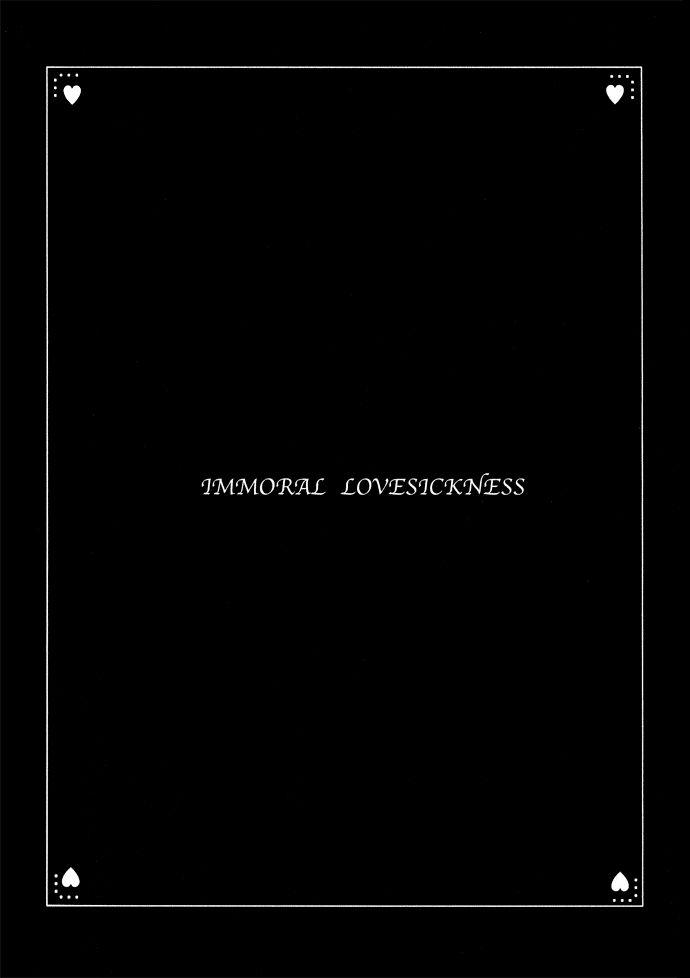 Haitoku no Love Sick 8 Page 2
