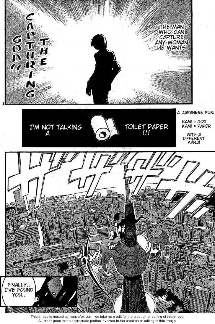 The World God Only Knows 0 Page 2