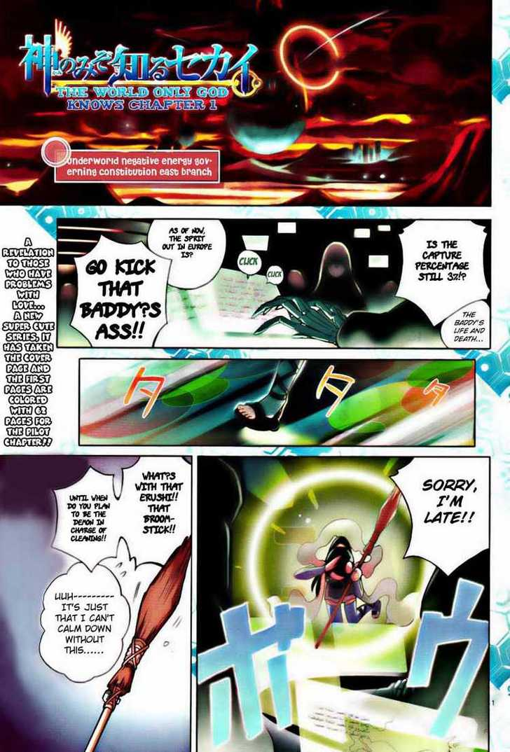 The World God Only Knows 1 Page 1