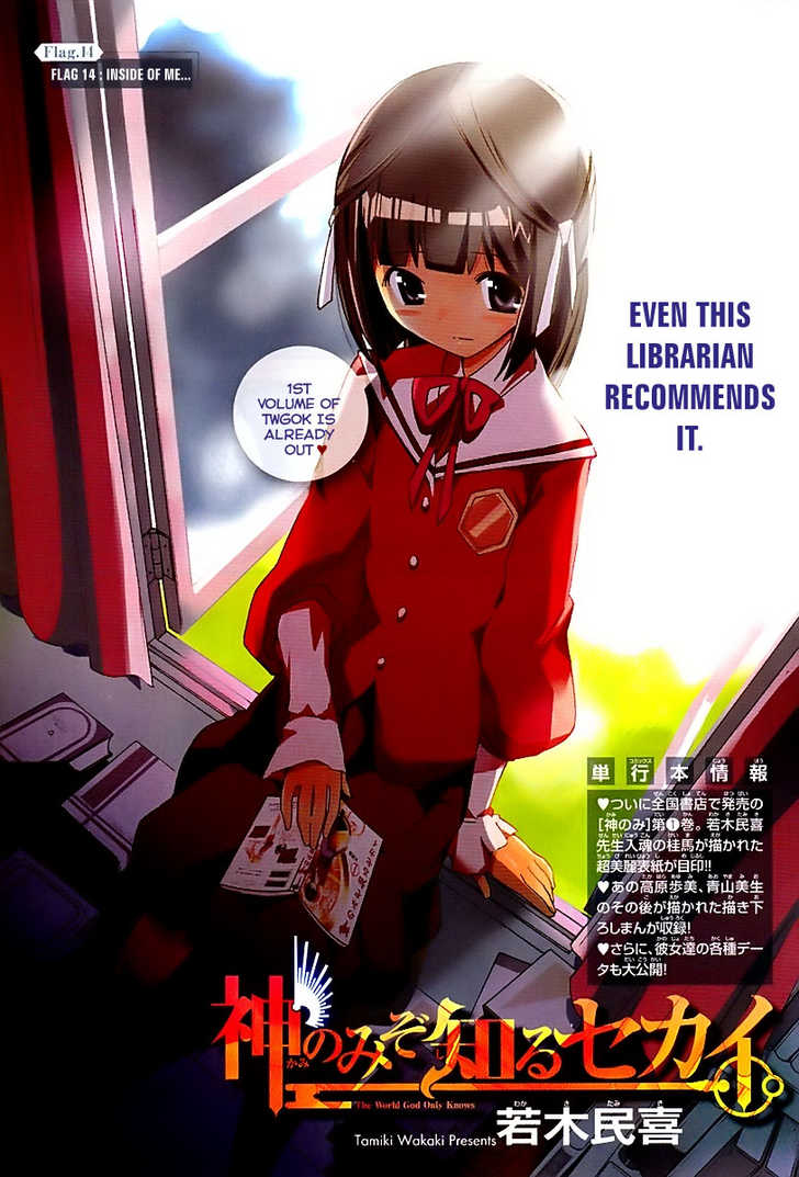 The World God Only Knows 14 Page 1