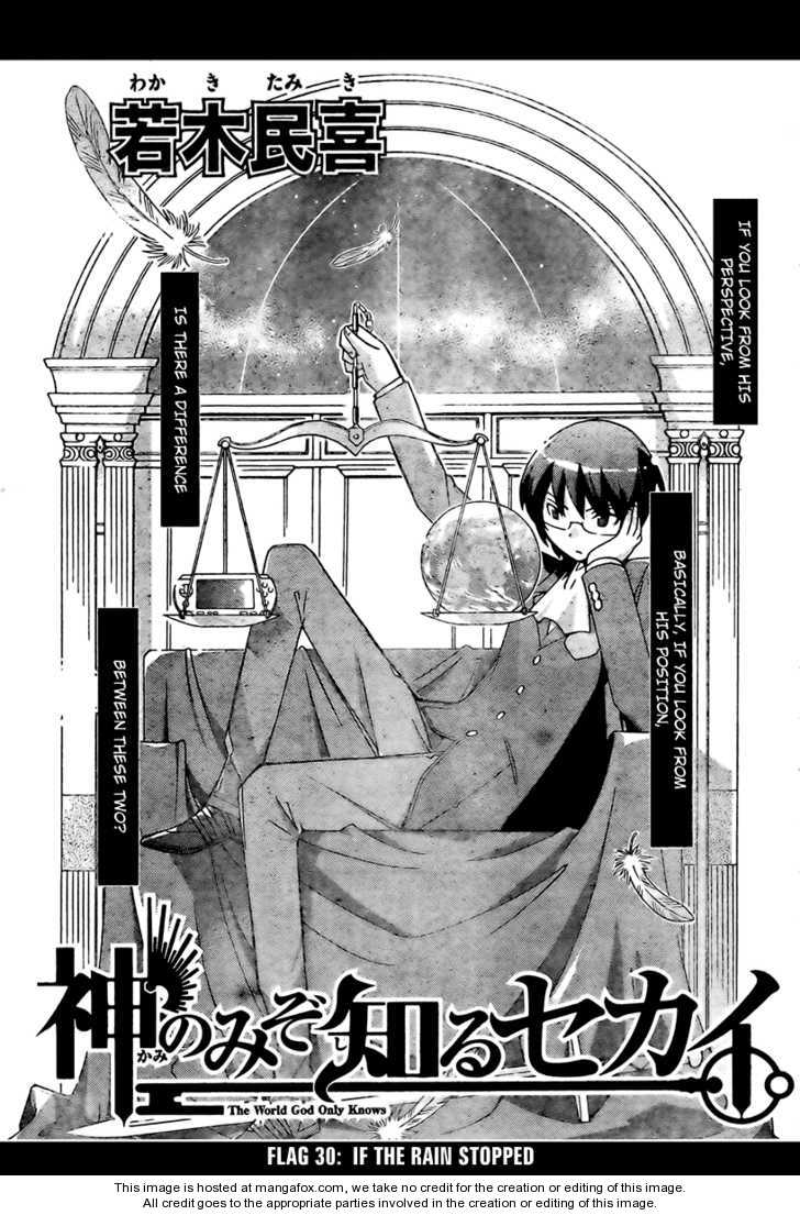 The World God Only Knows 30 Page 1