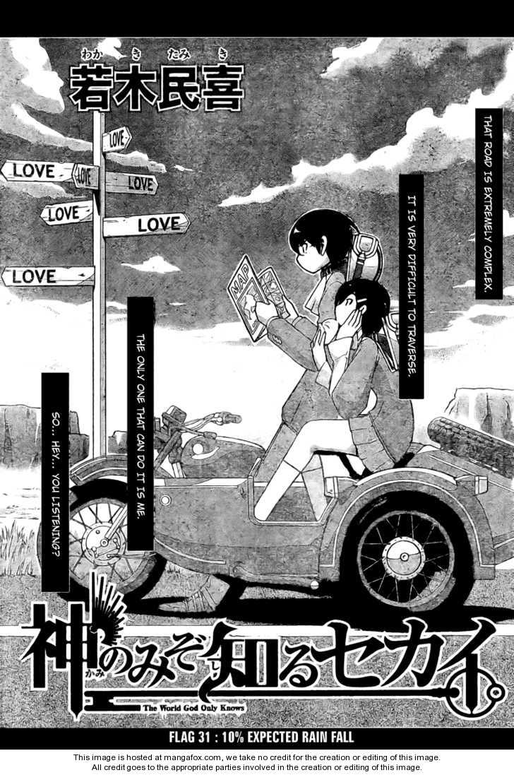 The World God Only Knows 31 Page 1