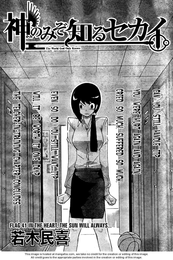 The World God Only Knows 41 Page 2