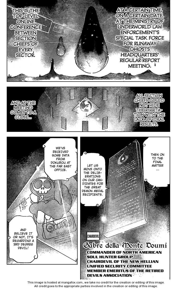 The World God Only Knows 42 Page 2