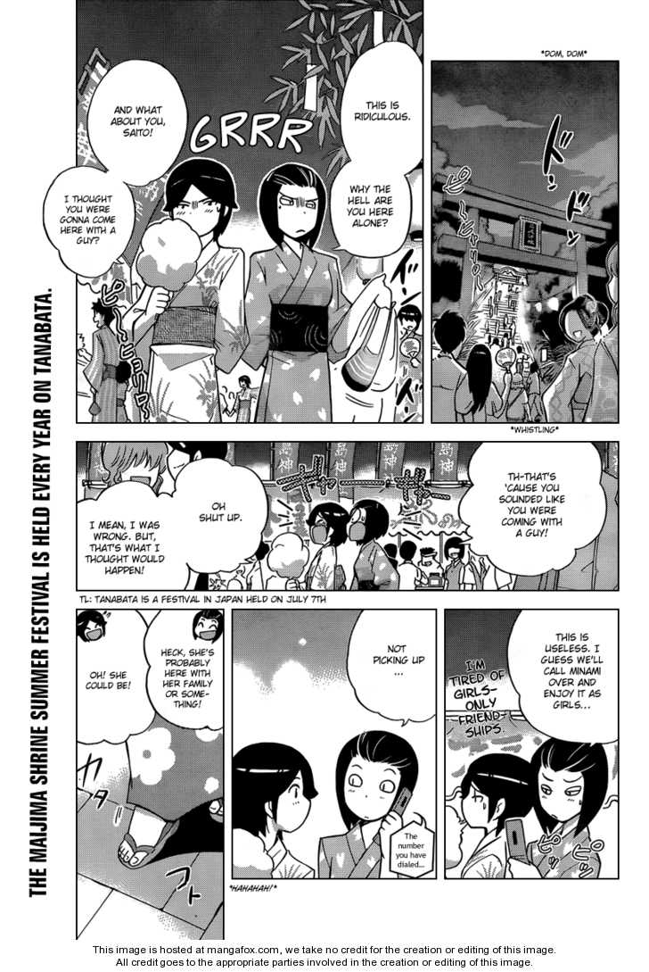 The World God Only Knows 53 Page 1
