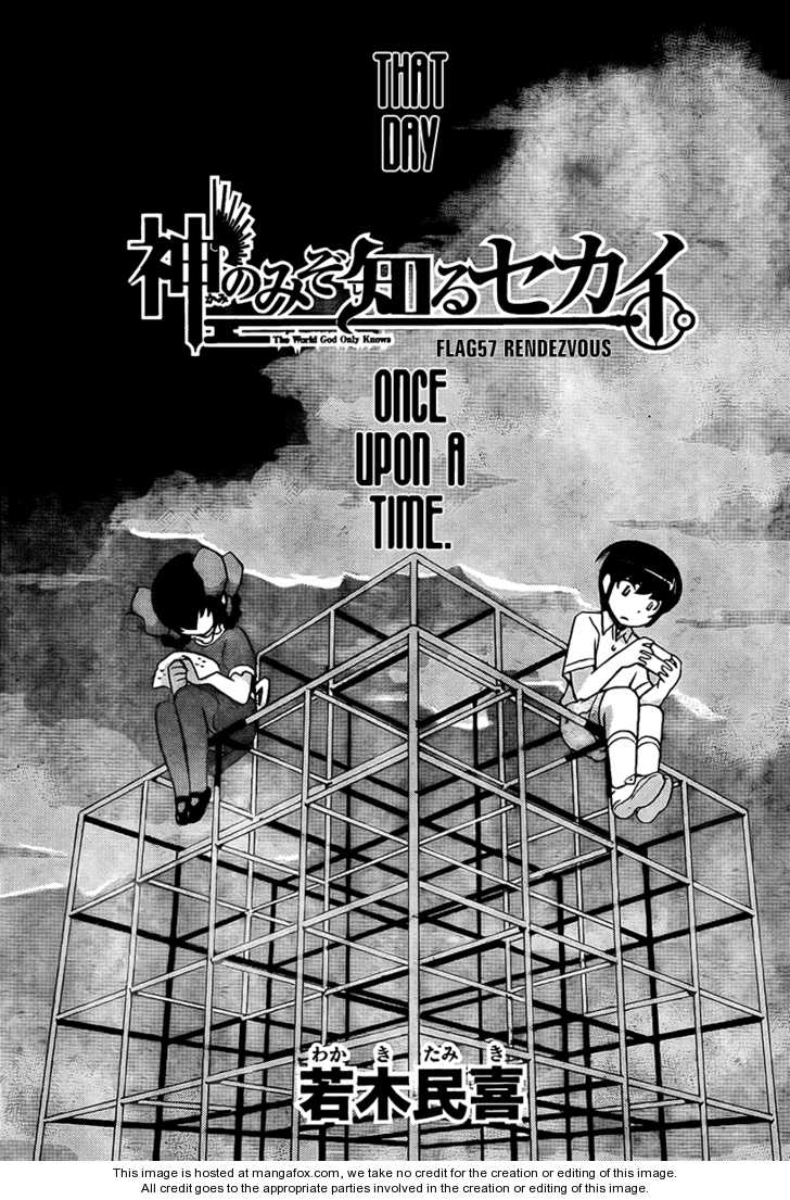 The World God Only Knows 57 Page 2