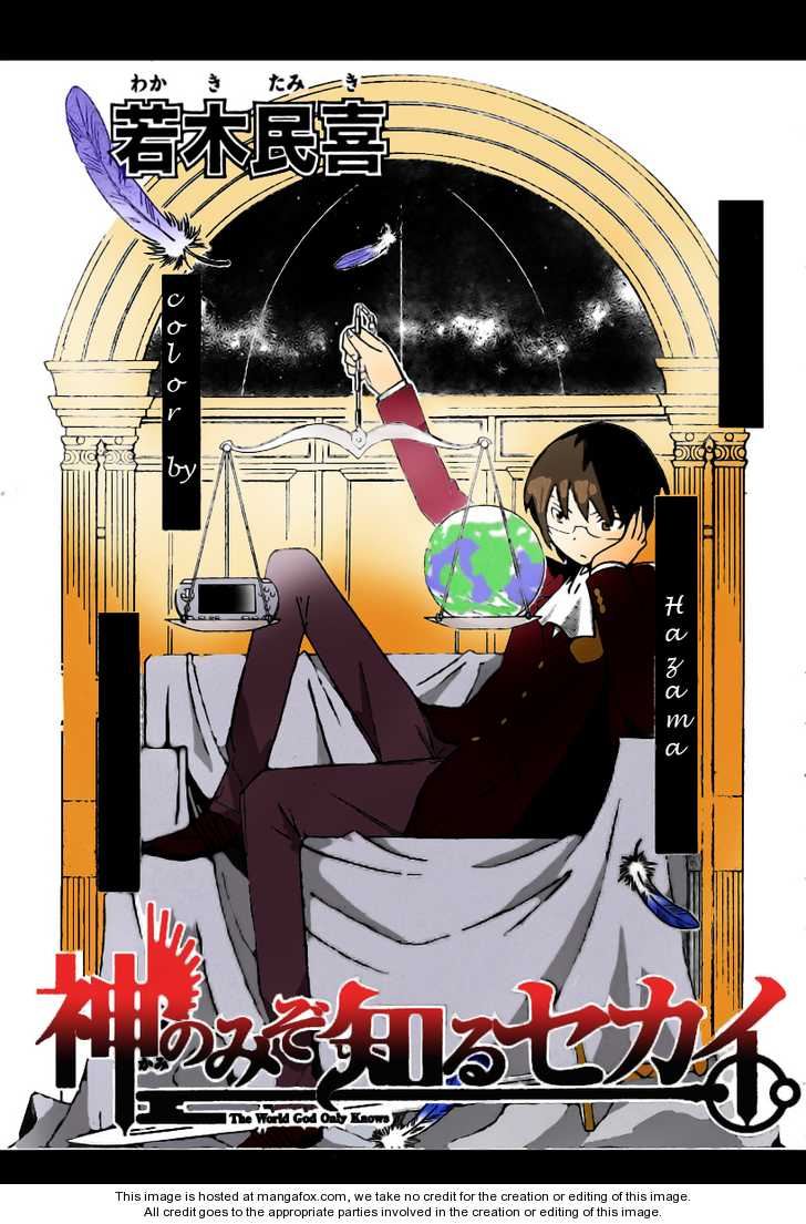 The World God Only Knows 75 Page 2