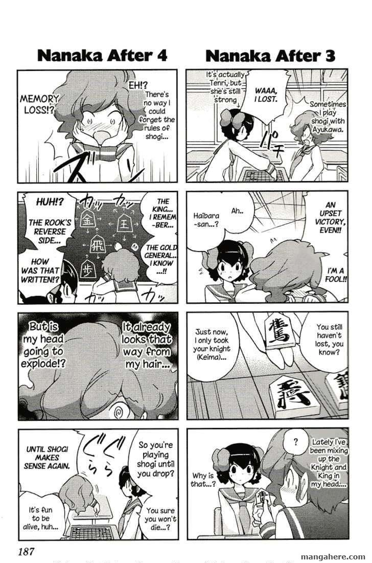 The World God Only Knows 86.5 Page 4