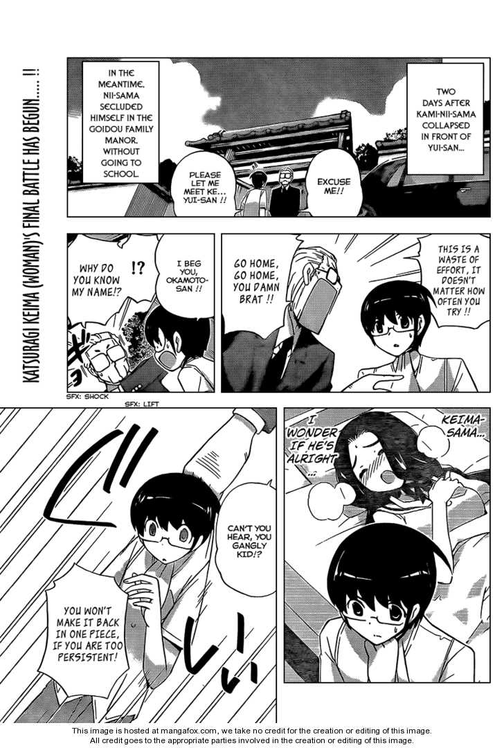 The World God Only Knows 88 Page 1