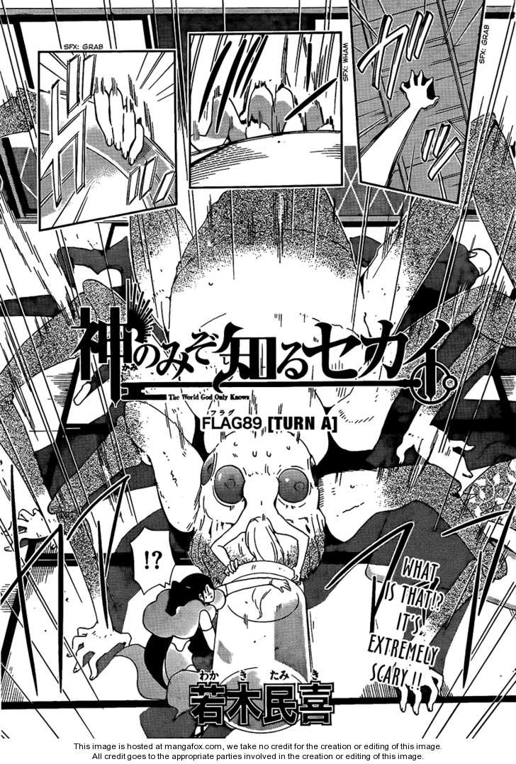 The World God Only Knows 89 Page 3