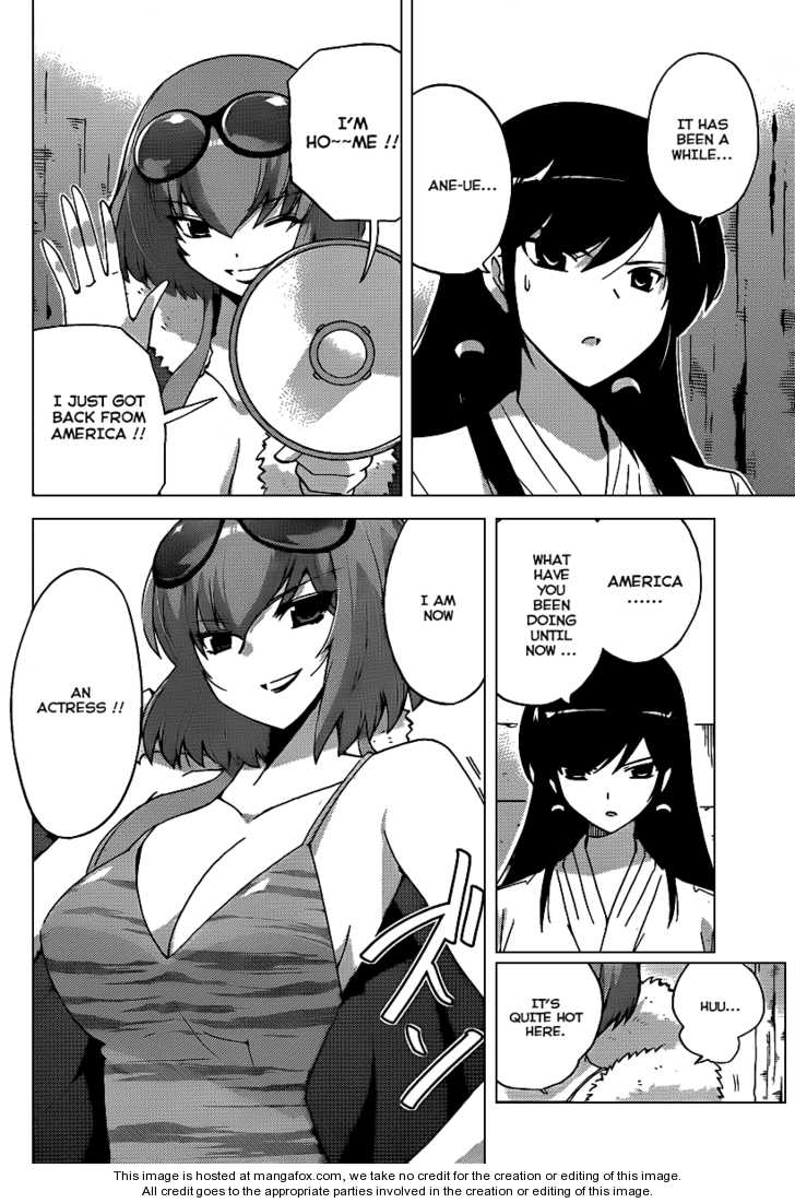 The World God Only Knows 91 Page 2