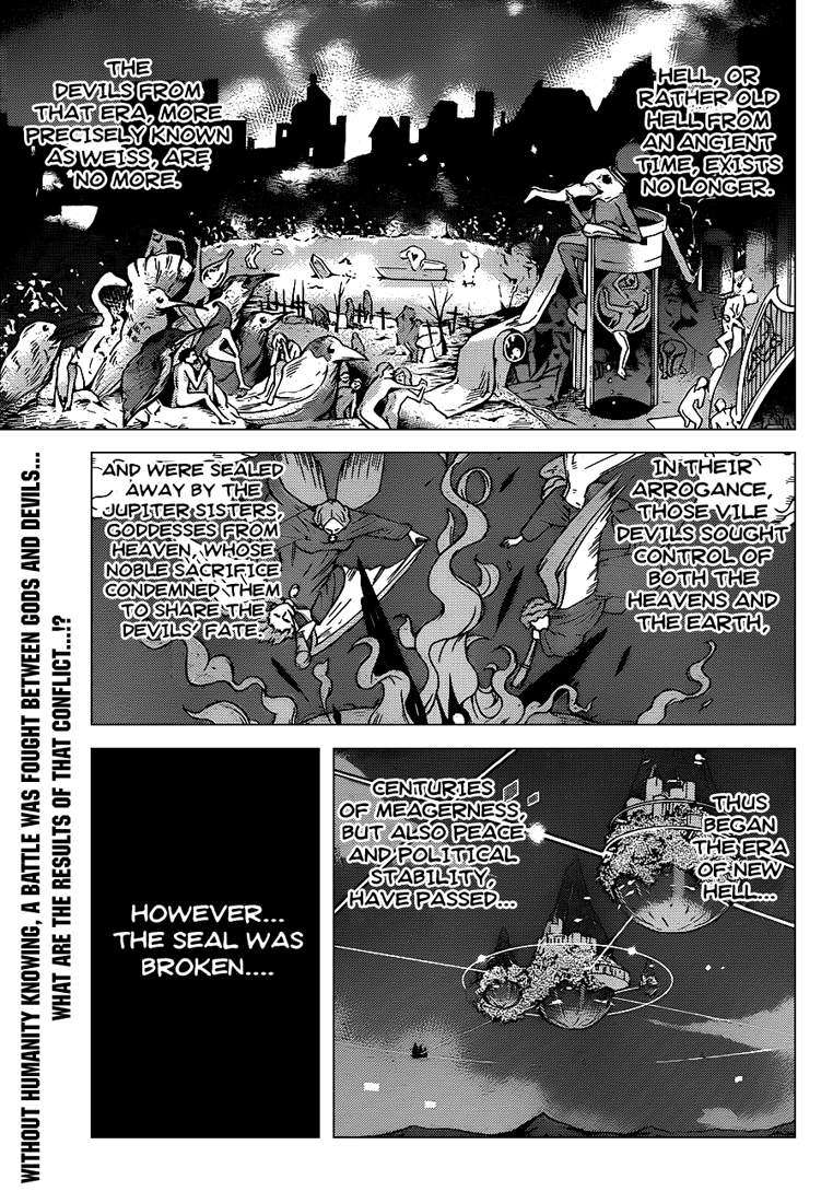 The World God Only Knows 117 Page 2