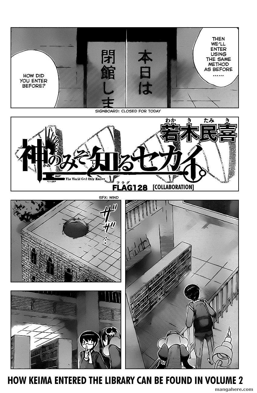The World God Only Knows 128 Page 3