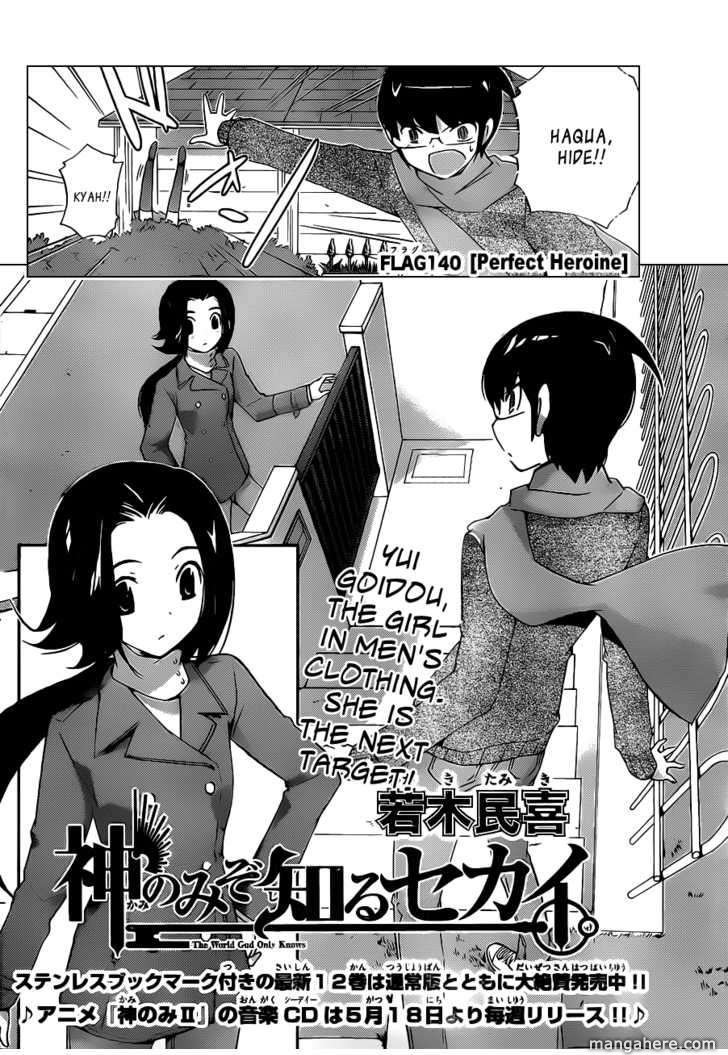 The World God Only Knows 140 Page 3