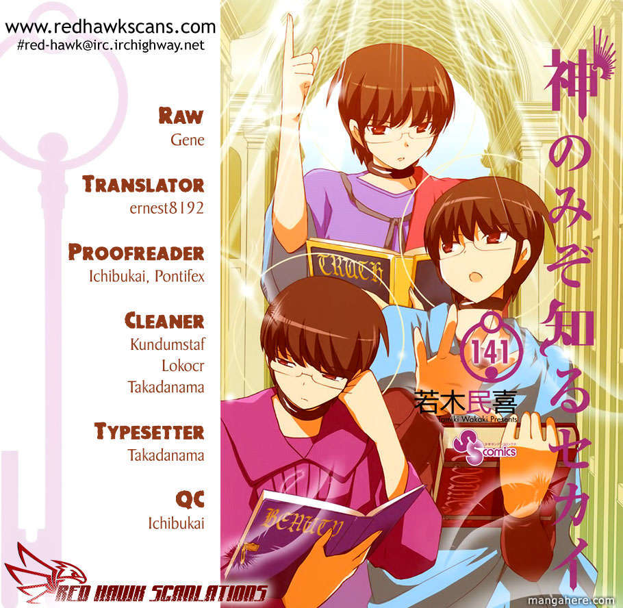 The World God Only Knows 141 Page 1
