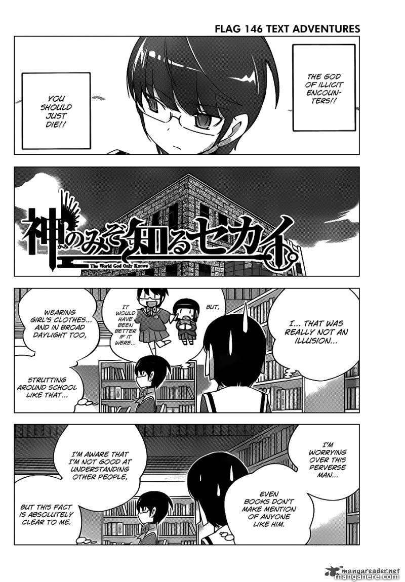The World God Only Knows 146 Page 3