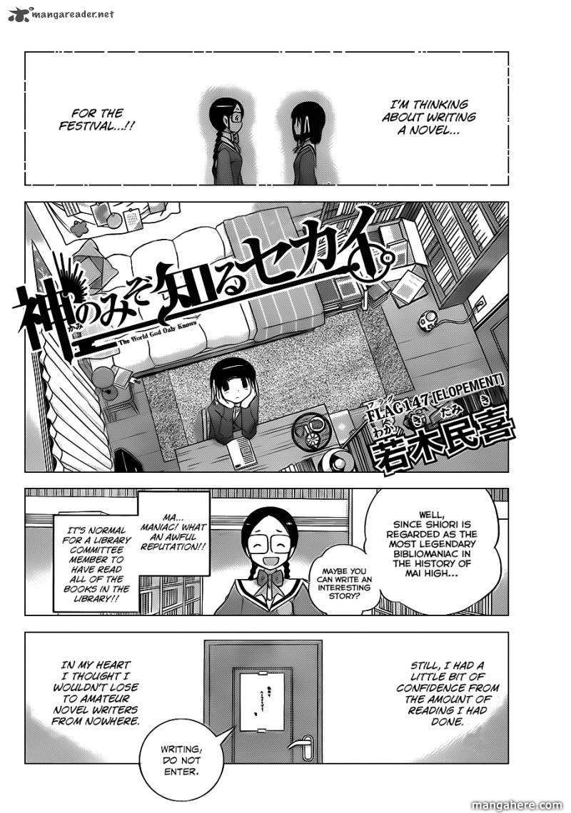 The World God Only Knows 147 Page 3