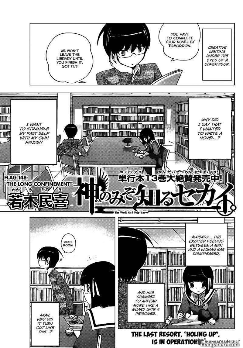 The World God Only Knows 148 Page 2