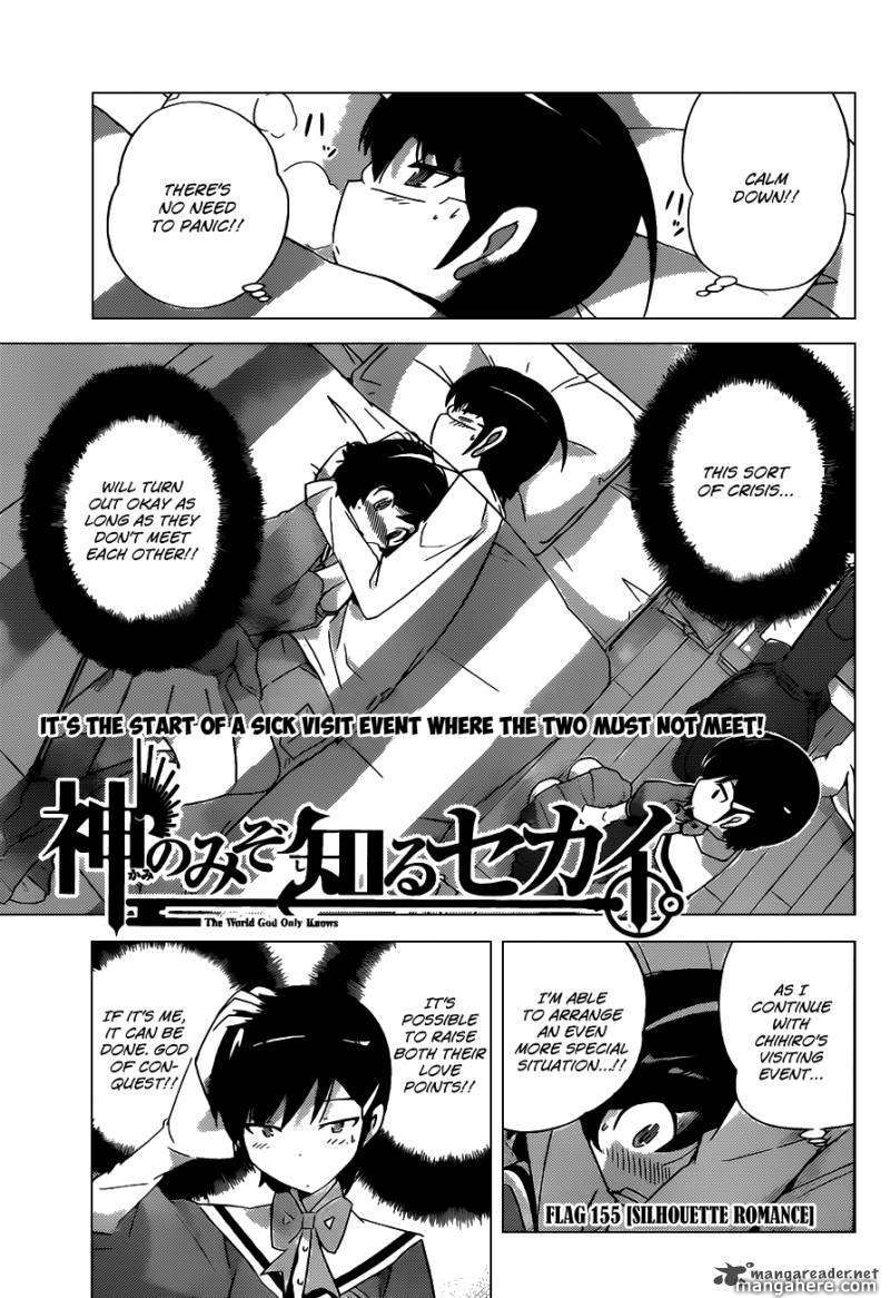 The World God Only Knows 155 Page 2