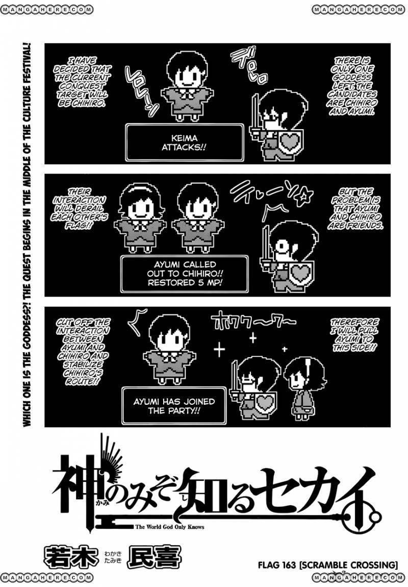 The World God Only Knows 163 Page 2