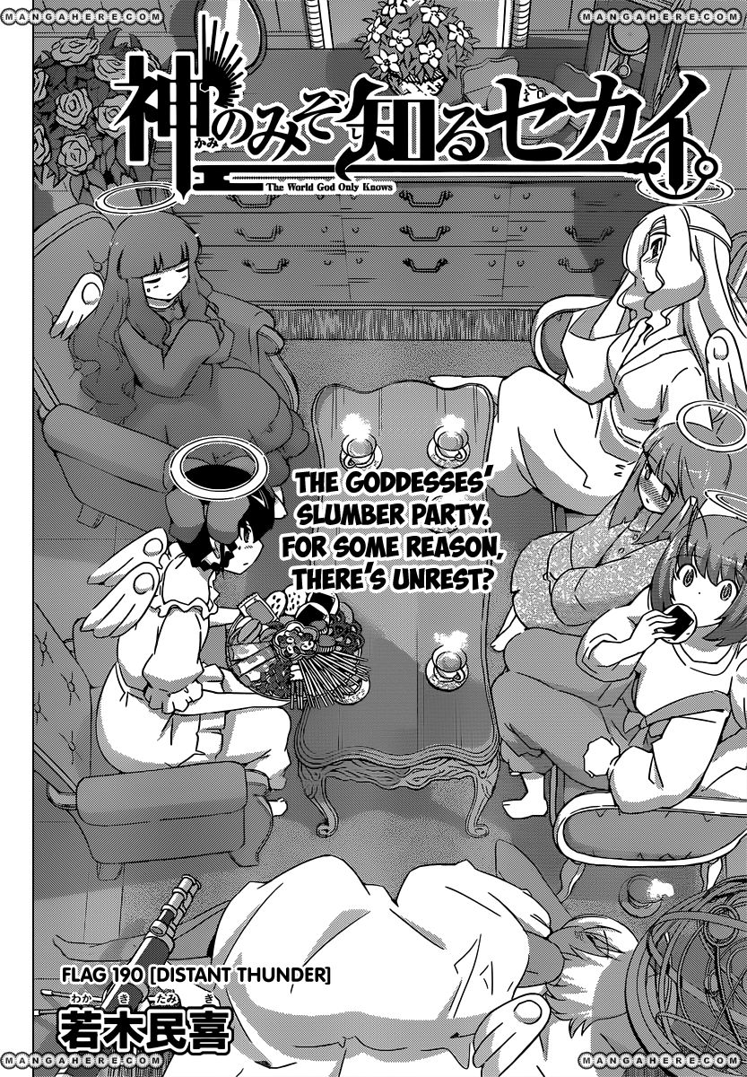 The World God Only Knows 190 Page 3