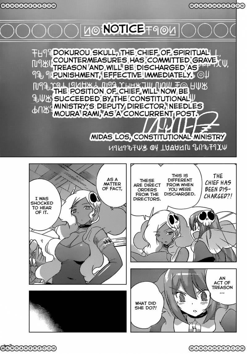 The World God Only Knows 192 Page 3