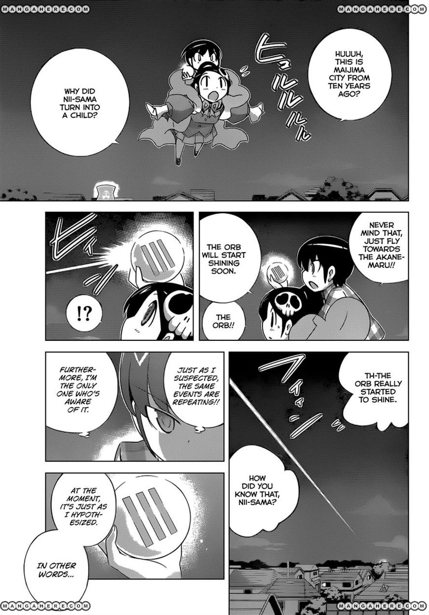 The World God Only Knows 199 Page 1