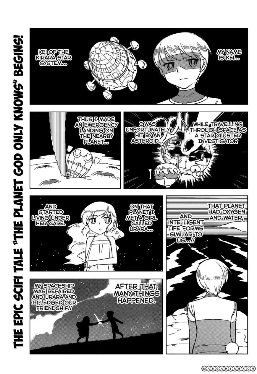 The World God Only Knows 217 Page 1