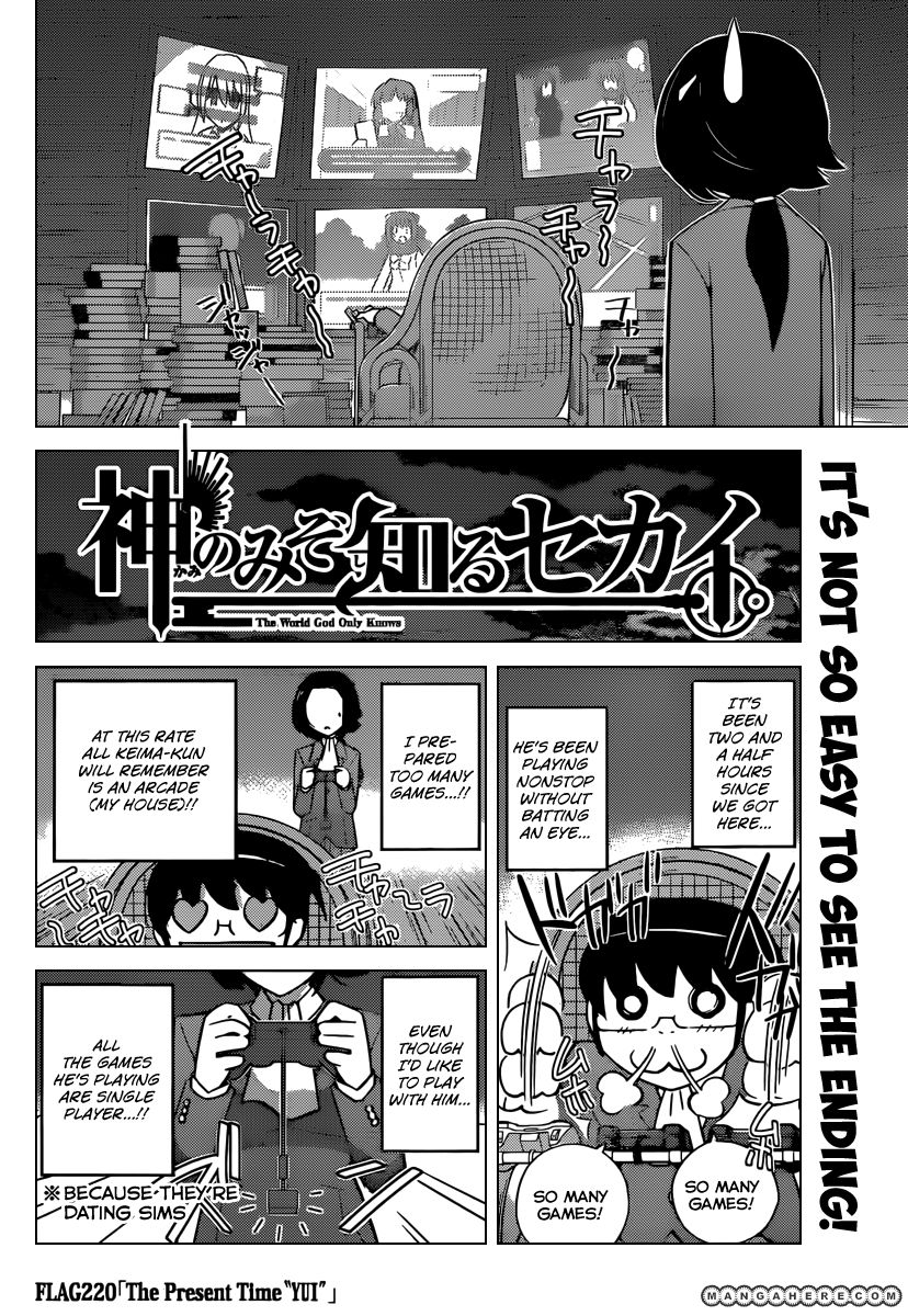 The World God Only Knows 220 Page 3