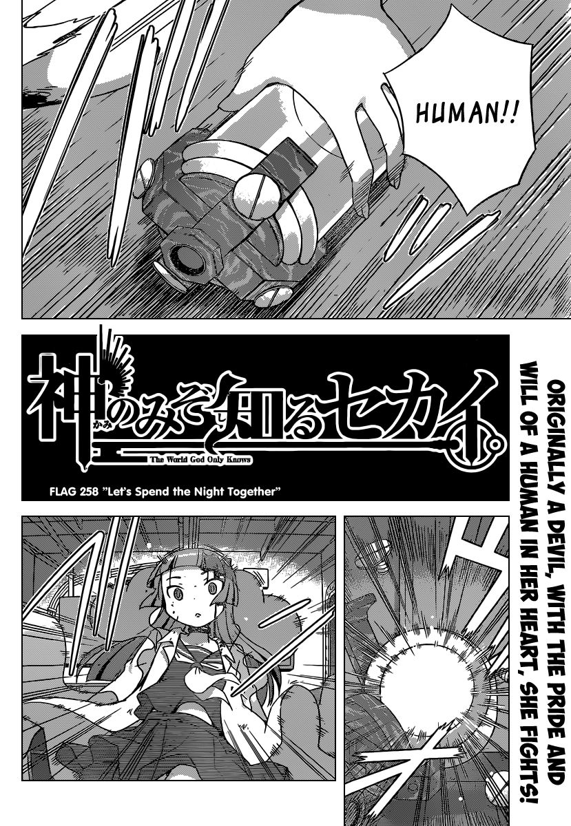 The World God Only Knows 258 Page 3