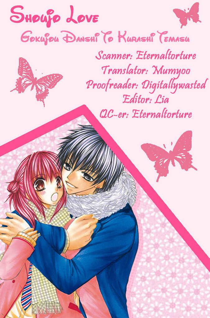 Gokujou Danshi to Kurashi Temasu 1 Page 2