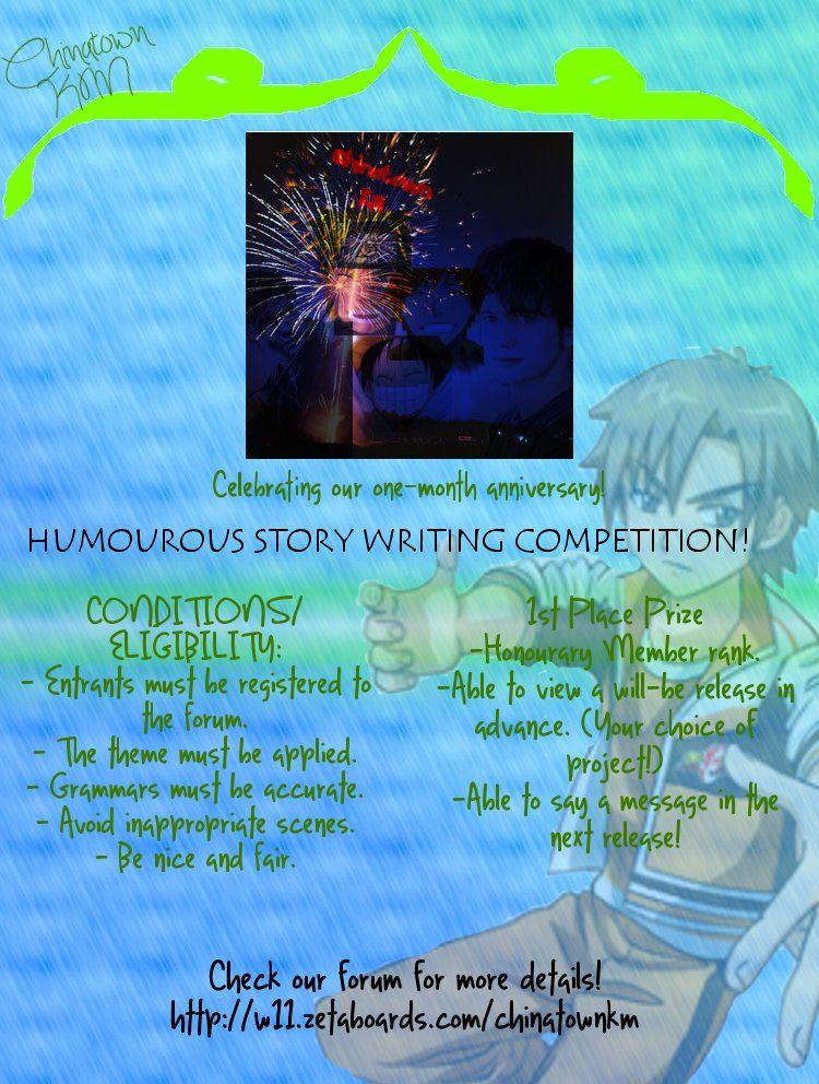 Gokujou Danshi to Kurashi Temasu 5 Page 1