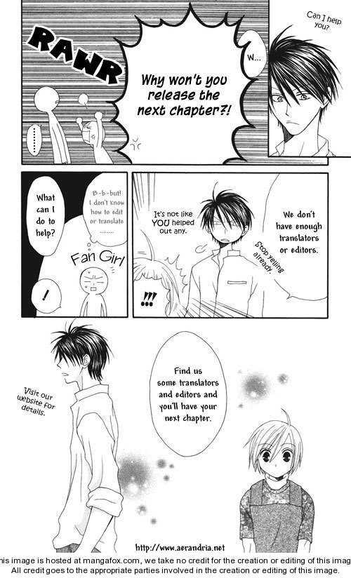 Ookami ga Kuru! 8.5 Page 1