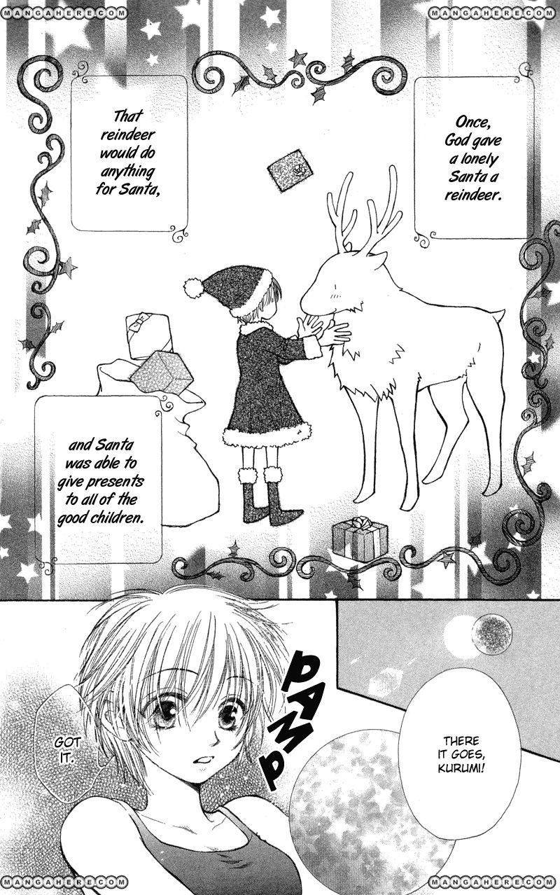 Yoroshiku Master 2 Page 2