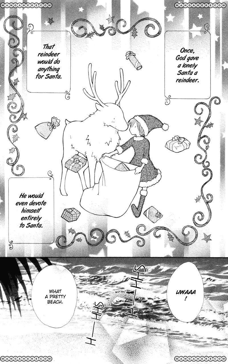 Yoroshiku Master 3 Page 2