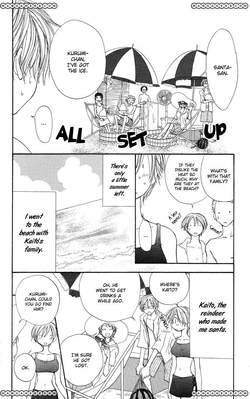 Yoroshiku Master 3 Page 4