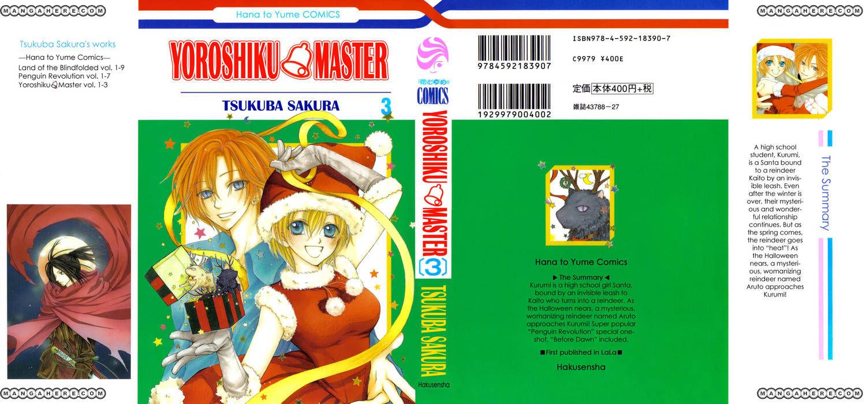 Yoroshiku Master 9 Page 1