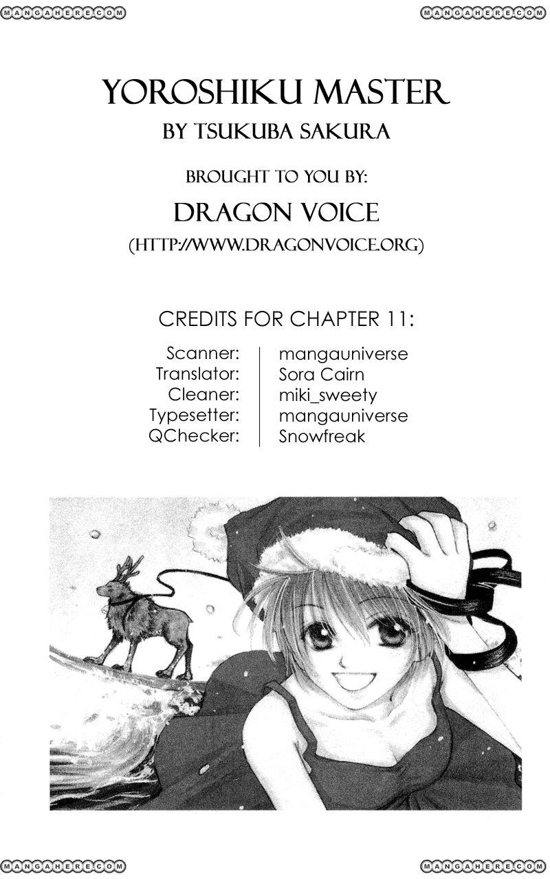 Yoroshiku Master 11 Page 1