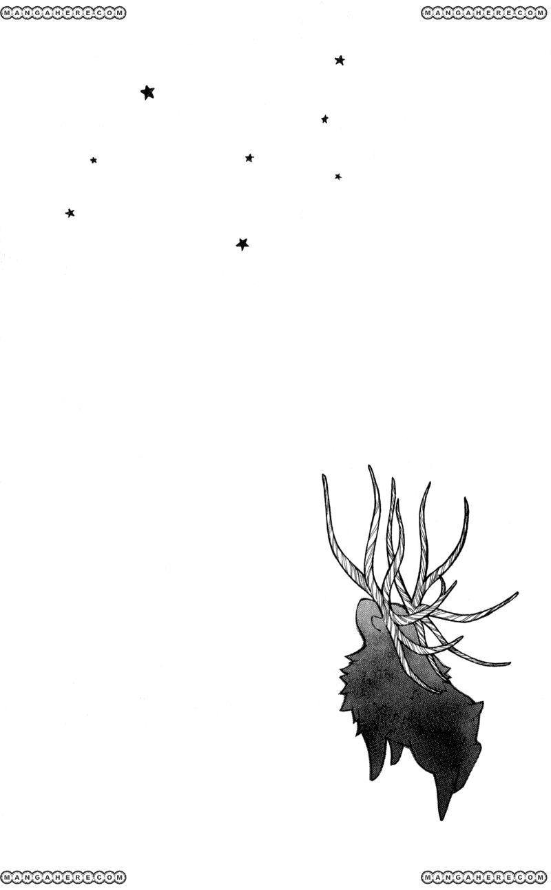 Yoroshiku Master 11 Page 2
